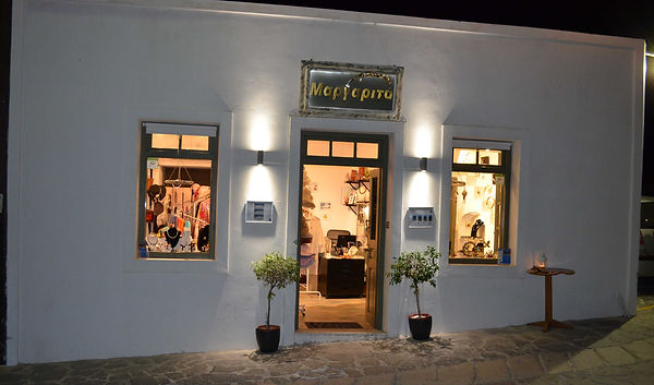 MargaritaCreations physical store Tripiti Milos