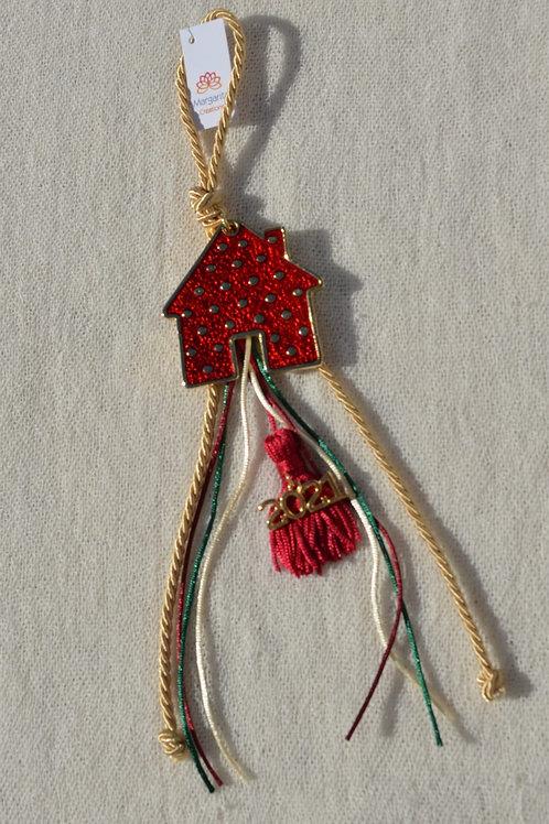 Σπιτάκι με κόκκινο σμάλτο -House with red enamel
