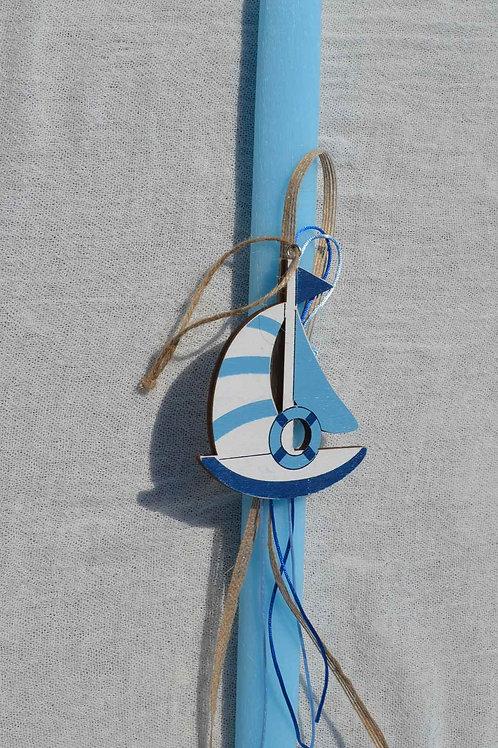 Γαλάζια λαμπάδα με ιστιοφόρο