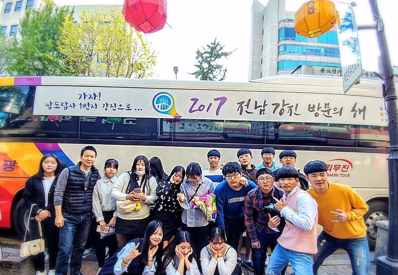 SCHOOL TRIP FROM KANGJIN