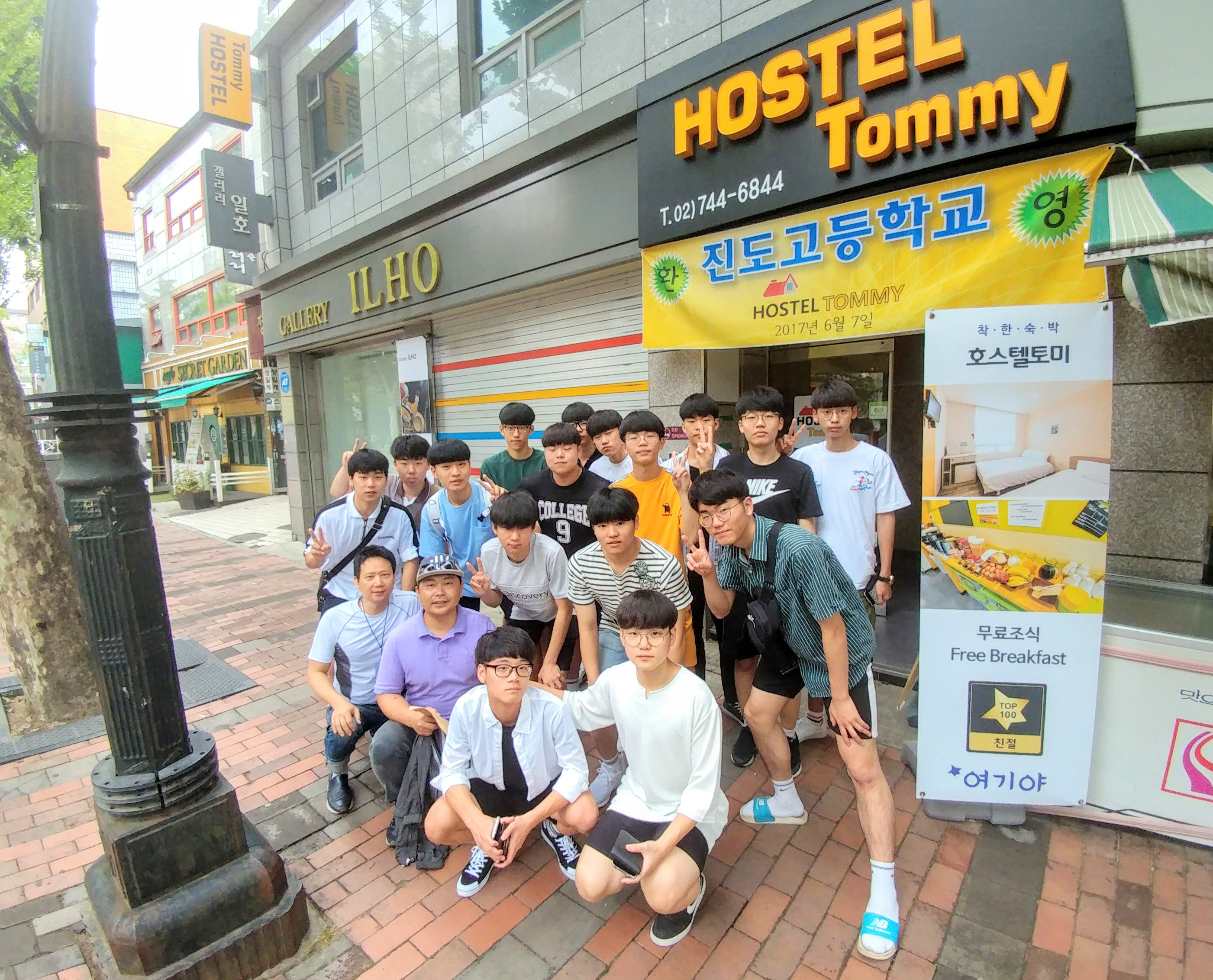 SCHOOL TRIP FROM JINDO