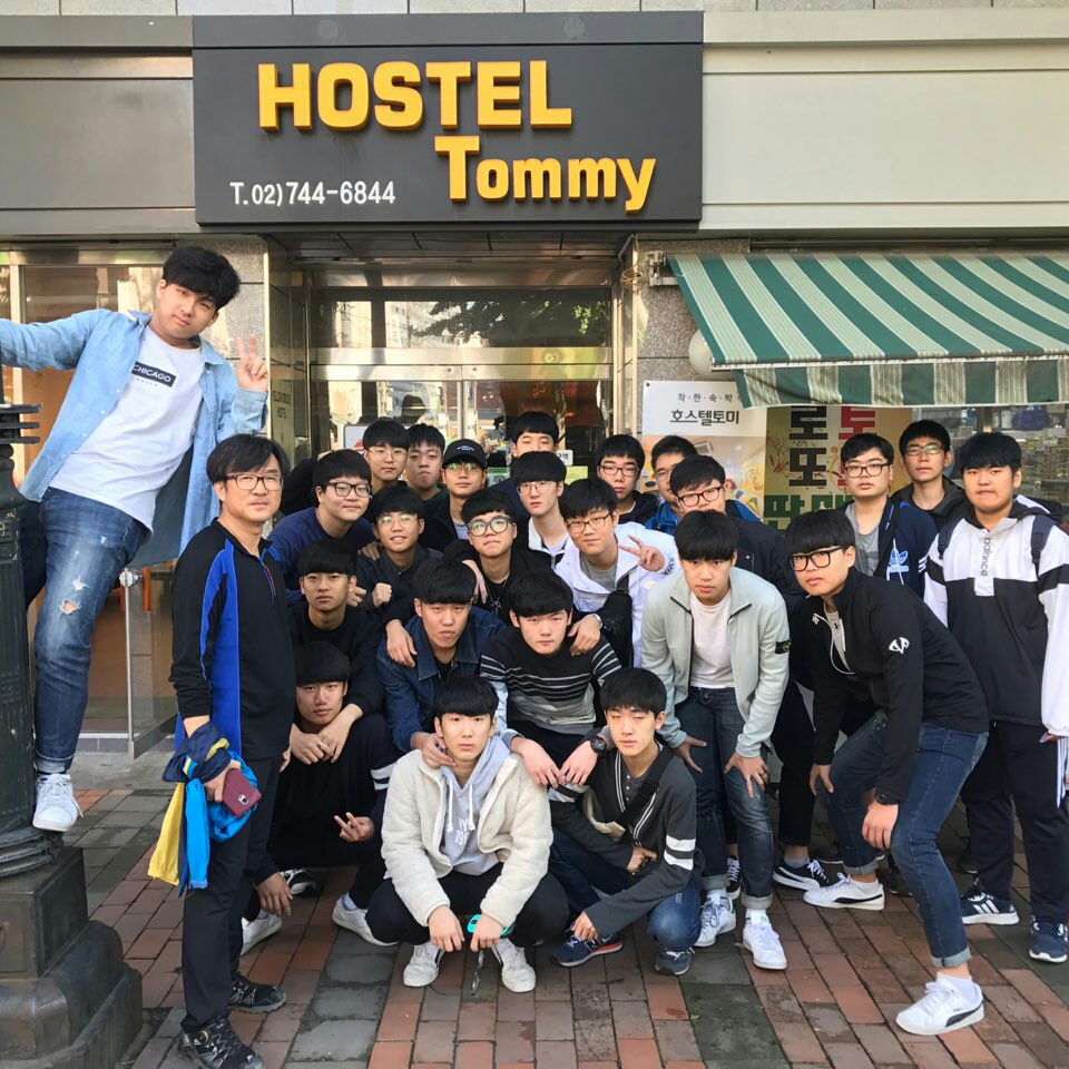 2017 SCHOOL TRIP FROM NAMGANG