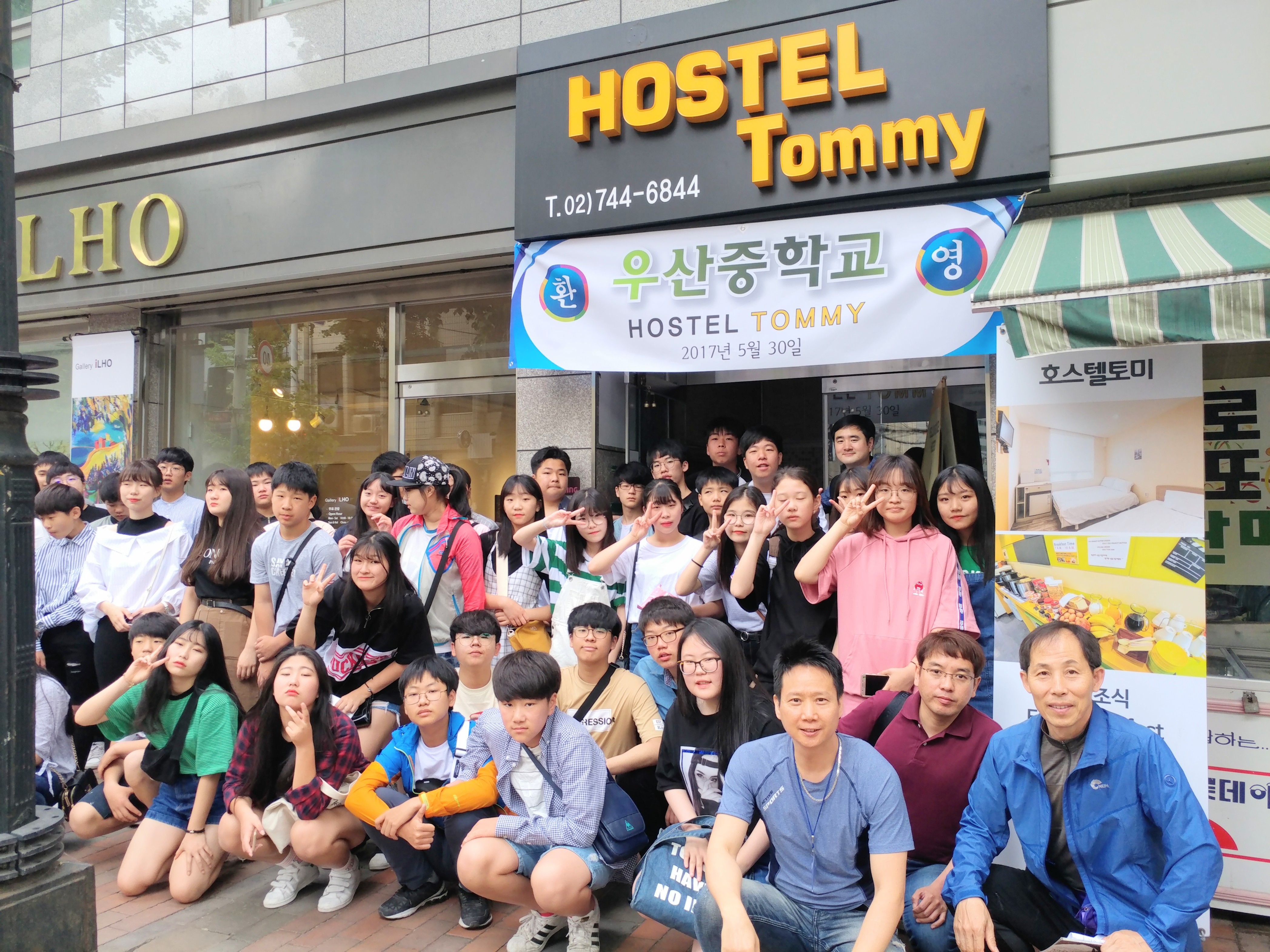 SCHOOL TRIP FROM USAN MIDDLE SCHOOL