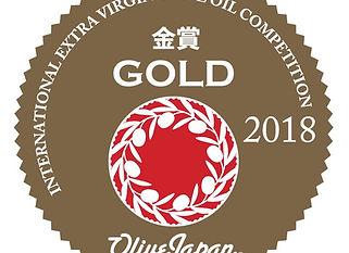 OLIVE JAPAN 2018 GOLD MEDAL (1).jpg