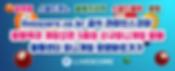라이브스코어-배너_03.png
