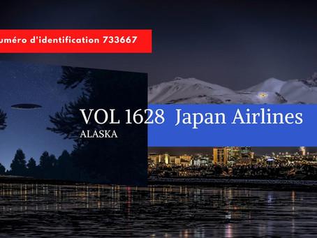 """The Black Vault retrouve des documents """"detruits"""" sur l'ovni de Japan air lines"""