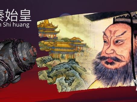 Chine : Il y a des preuves tangibles que Qin Shi Huang ait vu des extraterrestres !