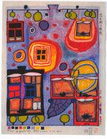 846A, le Droit de fenêtre,gravure sur bois japonaise,1988