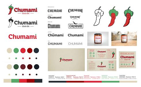 chili oil branding.png