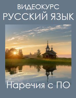 РЯЗ-нар-ПО.png