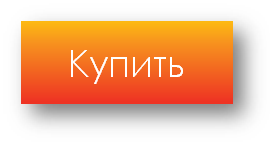 кнопка.png