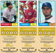 2010 Topps Heritage - Advertising Panels #NNO