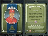 2005 Donruss Diamond Kings - Challenge #419