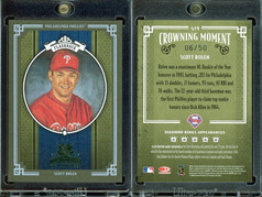 2005 Donruss Diamond Kings - Framed Green #419 SN50