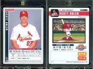2006 Konami Powerful Major League #M06027