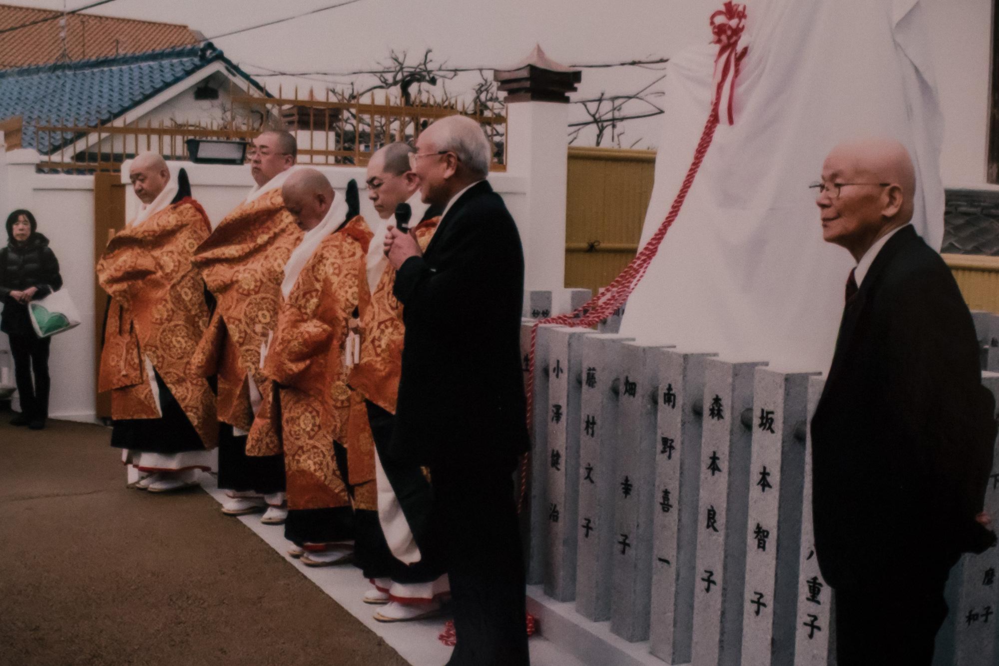 開創百年記念碑・除幕式