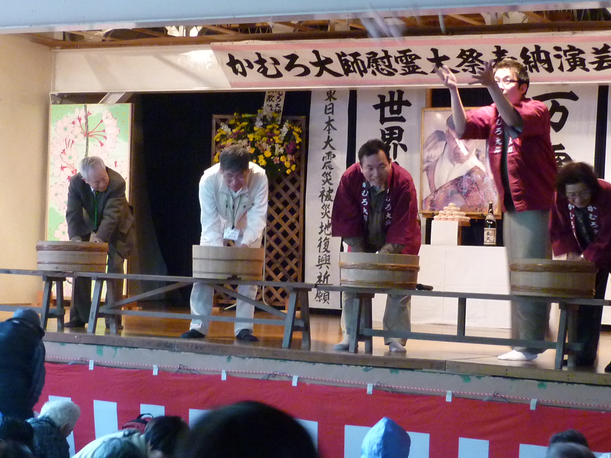 春季・秋季慰霊大祭(会場:本堂・奥の院)