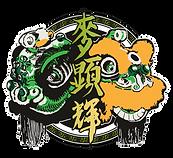mak fai lion dance team, seattle logo
