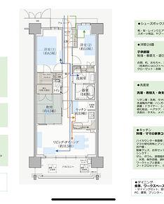 間取図ワーク.jpg