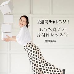 mailmagazine.png