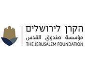 הקרן לירושלים.png