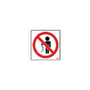 Classroom Label - No Littering