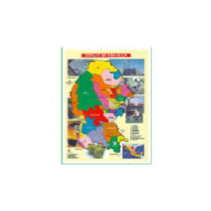 Coahuila State Poster