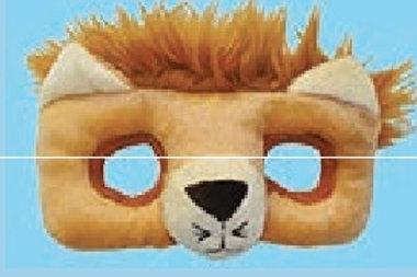 Lion Mask: Antifaz Figura