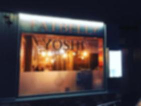 FByoshi.jpg