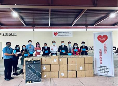 橙縣僑界急難救助協會轉贈10萬片醫療口罩與橙僑區內僑校師生