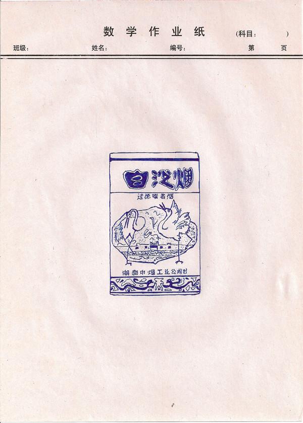 bp3.jpg
