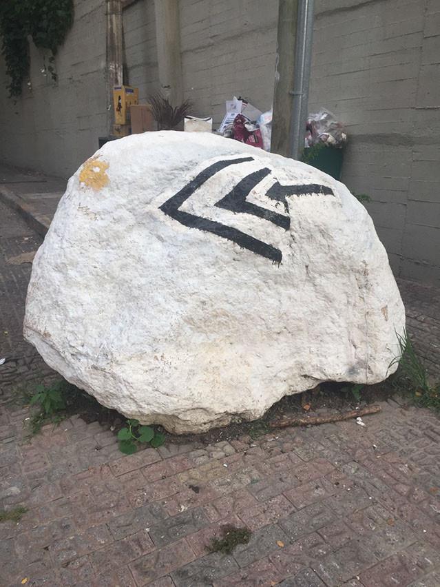 pv rock.jpg