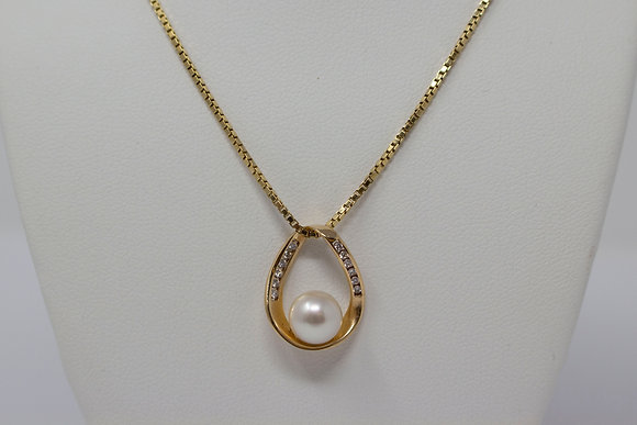 14k Gold Cultured Saltwater Pearl & Diamond Pendant