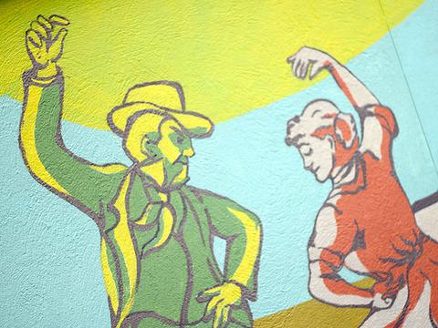 Carbury Mural