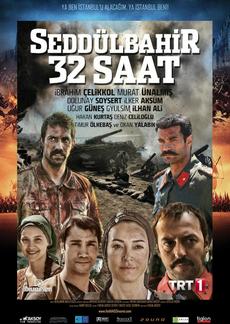 4 Seddubahir 32 Saat poster.png