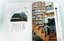Discover Japan|エアコンのいらない家