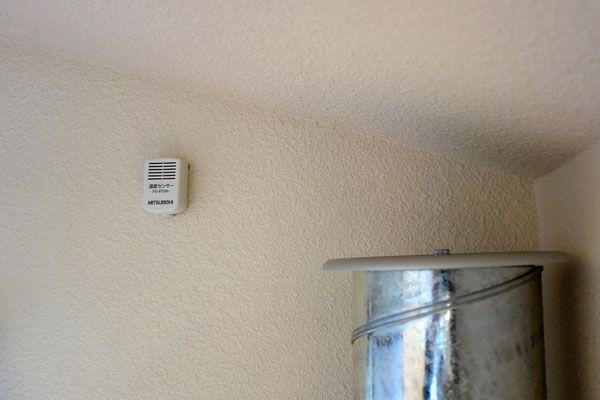 温度センサー|エアコンのいらない家・千葉N邸