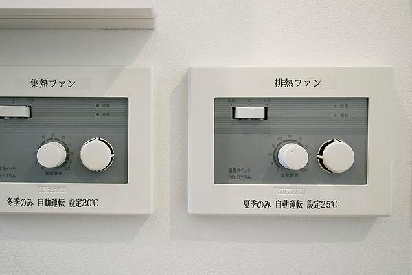 排熱ファンの操作盤
