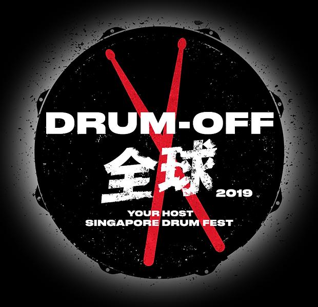 (Chinese) Drum off 2019 logo (black bg a