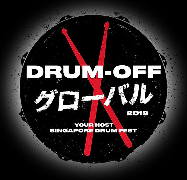 (Japanese) Drum off 2019 logo (black bg