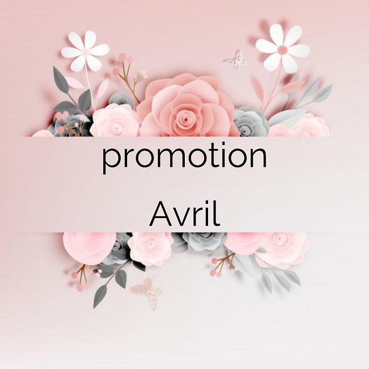 promotion avril sainte-anne-des-plaines
