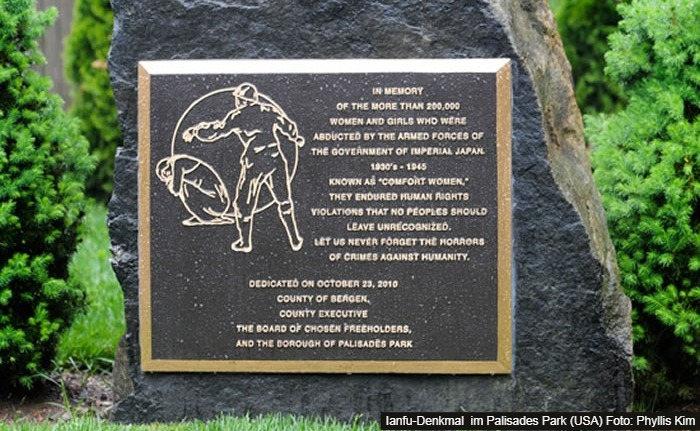 미국 뉴저지 팔레이데스 공원의 기림비 2010년 10월 23일 건립