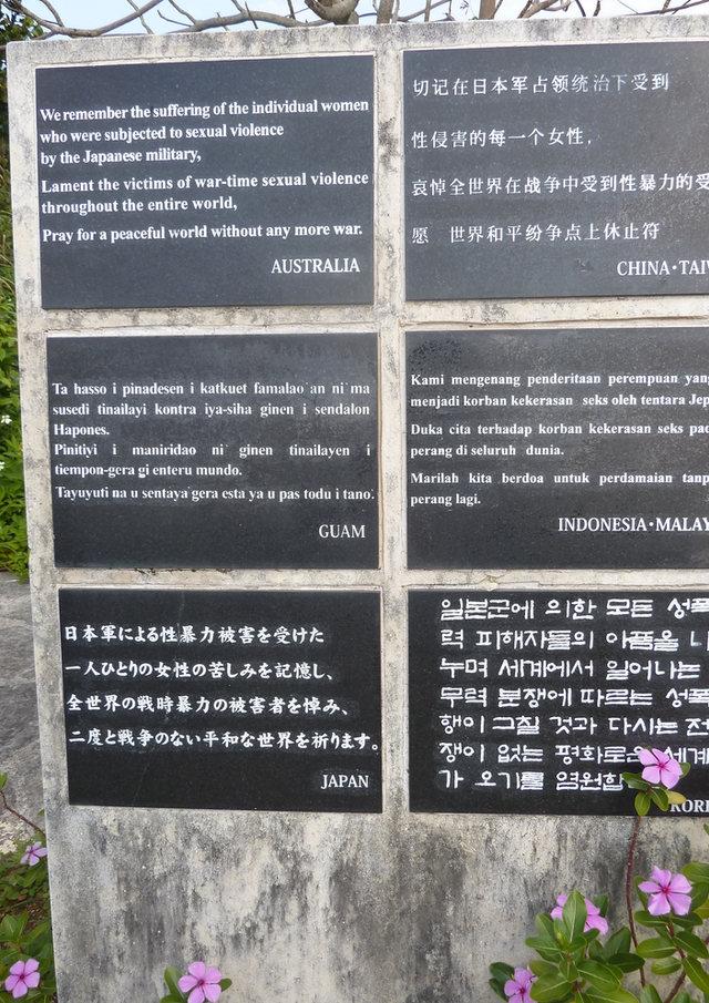 Friedenstafel in Okinawa