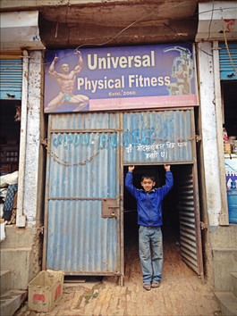 Universal Physical Fitness