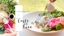 Taste of Love - Affogato