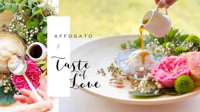 Taste of Love - Affogato