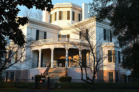 House_on_College_St.,_Macon_Historic_Dis