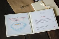 Подарочные сертификаты на фотосессию