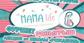 Mama Life.