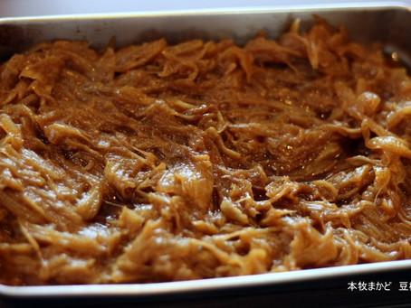 豆松の手作りマフィン
